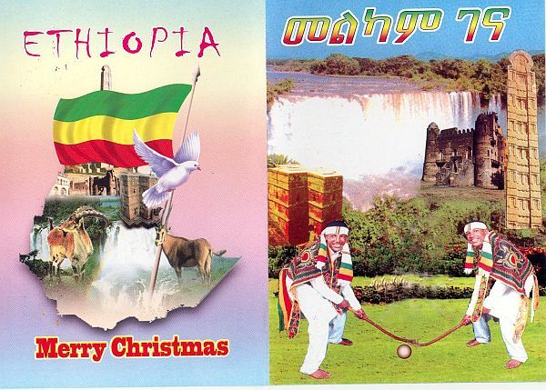 etiopia_genna_hokej