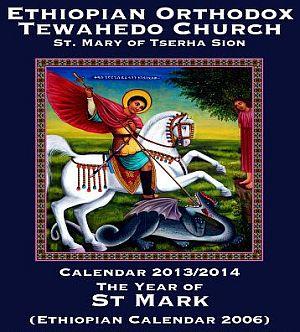 Etiopia kalendarz